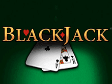 Игровой слот Блэкджек Профессиональная Серия