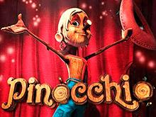 Лучший игровой автомат Пиноккио