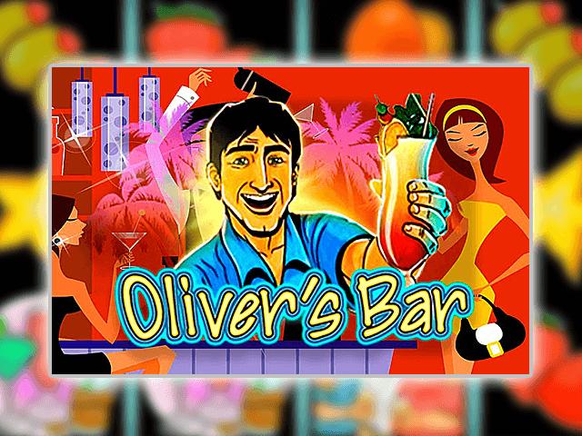 Бар Оливера – слот на деньги играть